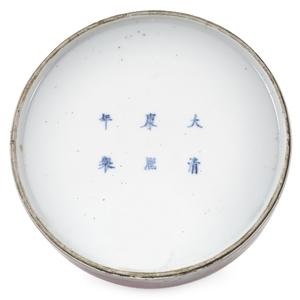 Chinese Kangxi porcelain peach bloom water pot