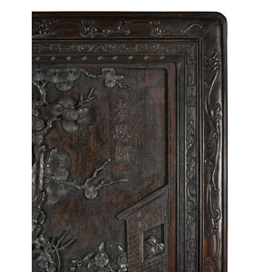 Massive Chinese carved rosewood floor screen