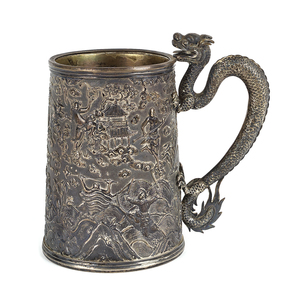 China Trade silver mug, dated 1845, bearing the to