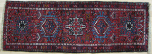 Hamadan carpet, ca. 1950, 5'8