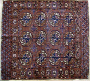 Turkoman mat, late 19th c., with repeating medalli