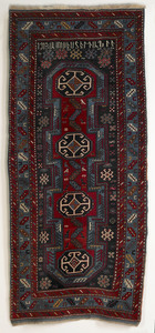 Kazak throw rug dated 1913, with navy field and mu