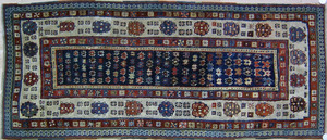 Talish throw rug, ca. 1910, with repeating star pa