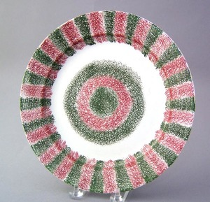 Vibrant red and green rainbow bullseye plate, 9 1/