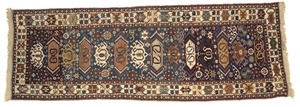 Exceptional and vibrant Kuba long rug, late 19th c