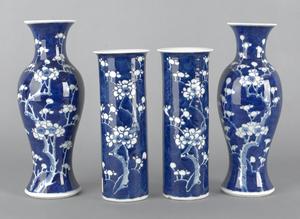 Chinese porcelain four-piece garniture set, 9 3/4
