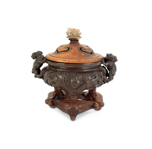Chinese bronze incense burner with uande mark