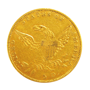 1838C U.S. $5 gold classic head coin.