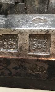 French iron barrel flintlock blunderbuss