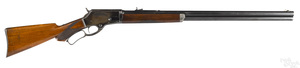Marlin model 1881 deluxe lever action rifle