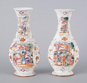 Pair of Chinese export rose mandarin baluster form