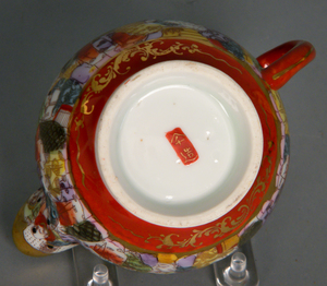 Japanese fifteen piece porcelain tea service, 20t
