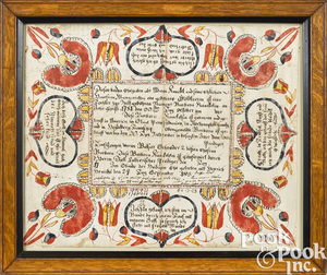 Martin Brechall birth certificate