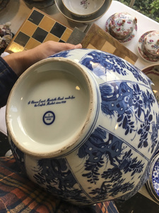 Mottahedeh Chinese export style porcelain