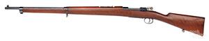 Mauser Chileno model 1895 bolt action rifle