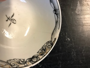 Chinese export Portuguese market cup and saucer