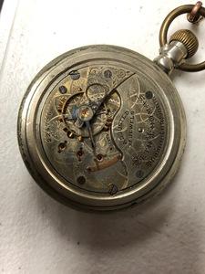 Keywind pocket watch, marked 18, etc.