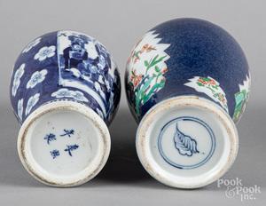Four Chinese porcelain vases